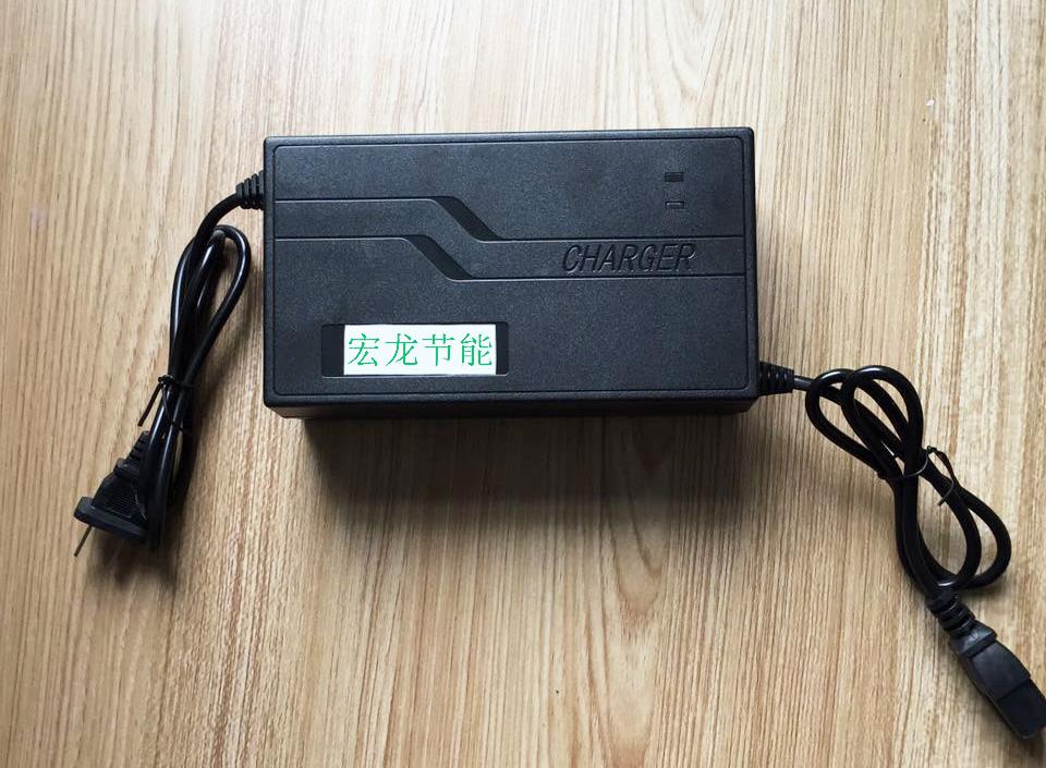 宏龙智能充电器
